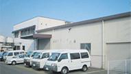 博文舎クリーニング 事務所・工場